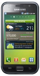 Samsung galaxy 19001